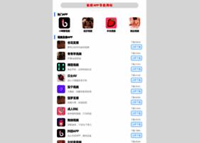 techrebels.net