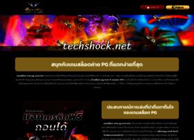 techshock.net