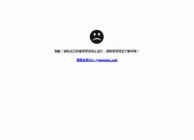techsir.com.cn