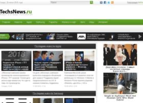 techsnews.ru