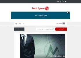 techspace.ir