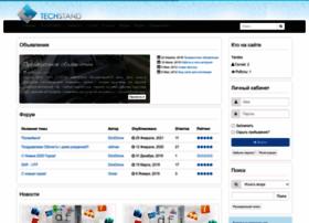 techstand.ru