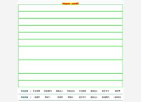 techtrend24.com