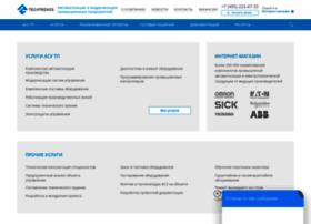 techtrends.ru