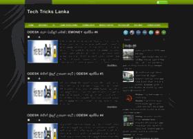 techtrickslanka.blogspot.com