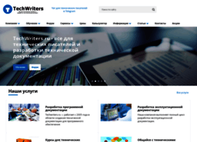 techwriters.ru