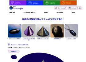 tecnoao-asia.com