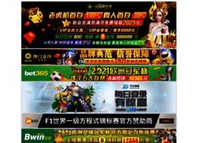 tecnohosti.com
