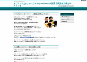 tecnolangaming.com