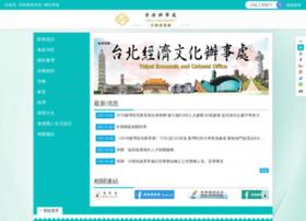 teco.org.hk