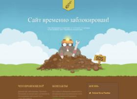 tecsound-omsk.ru