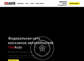 tedauto.ru