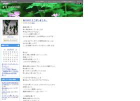 teddy0075.diarynote.jp