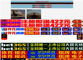 tedxikeja.com