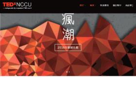 tedxnccu.org