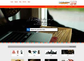 teejara.com