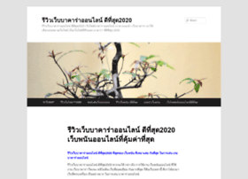 teenchatnow.net