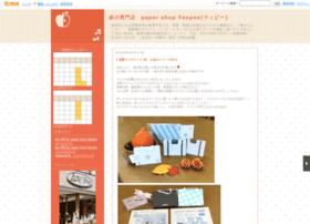 teepee.eshizuoka.jp