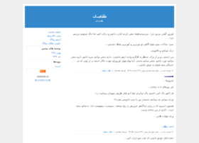 tefasak.blogfa.com