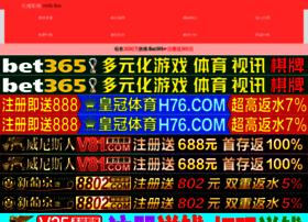 tefee.net