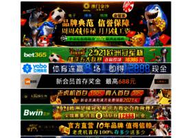 tegin.net