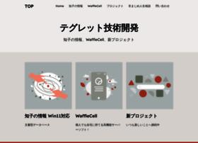 teglet.co.jp