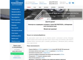 teh-comp.ru