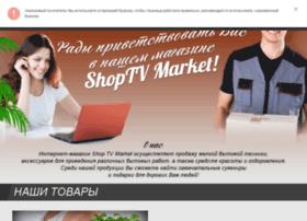 teh-tv.com