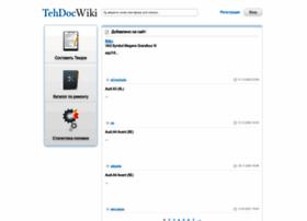 tehdocwiki.ru