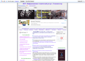 tehnavigator.ru
