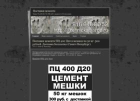 tehnicka.narod.ru