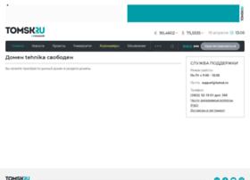 tehnika.tomsk.ru