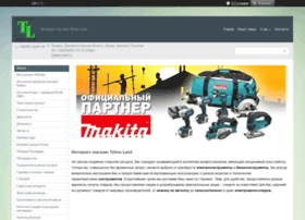 tehno-land.com.ua