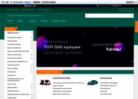 tehno-shok.com.ua