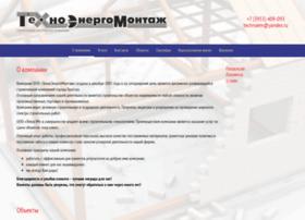 tehnoem-bratsk.ru