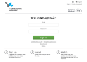 tehnoligadevice.ivideon.ru