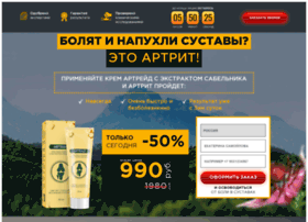 tehnologia-ufa.ru