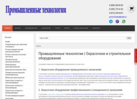 tehnology-pro.ru
