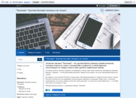 tehnoman.com.ua