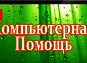 tehnon.com.ua