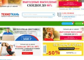 tehnotkan.com