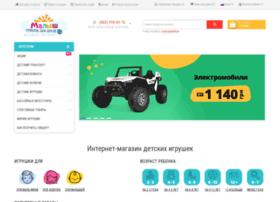 tehnotrade.com.ua