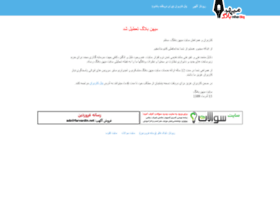 tehran-eynak.mihanblog.com