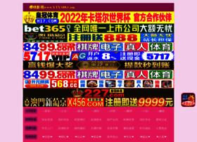 tehran-meshop.com