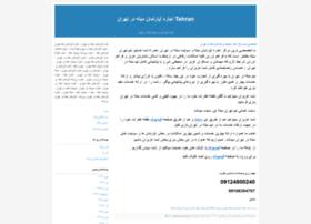 tehran-moble.blogfa.com