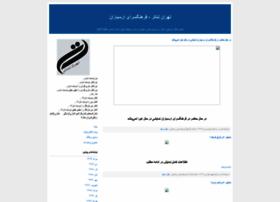 tehran-theater-15.blogfa.com
