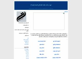 tehran-theater.blogfa.com
