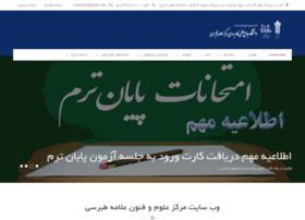 tehran-uast.com