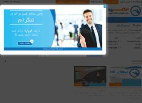 tehran.amlak118.com