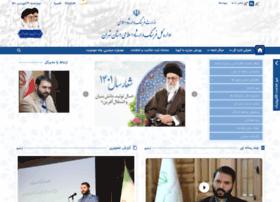 tehran.farhang.gov.ir